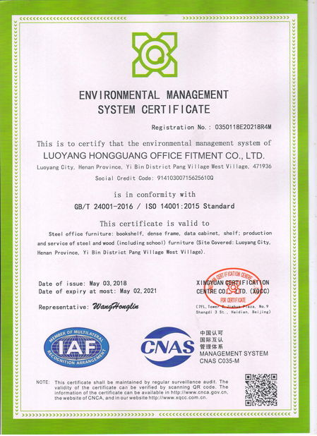 China Luoyang Forward Office Furniture Co.,Ltd Certificações